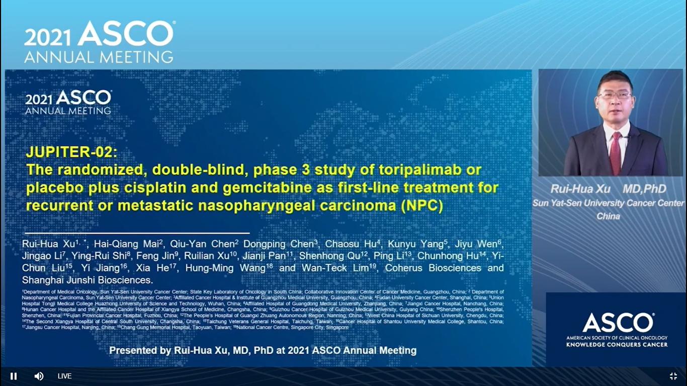 徐瑞华在线出席美国临床肿瘤学会(ASCO)年会全体大会并作报告。受访者供图